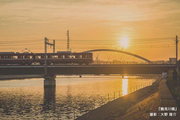 「鶴見川橋」 撮影:大野 隆介