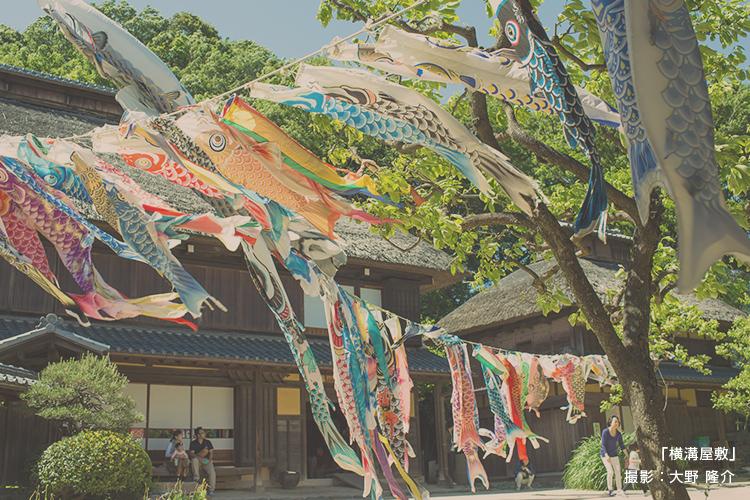 「横溝屋敷」 撮影:大野 隆介